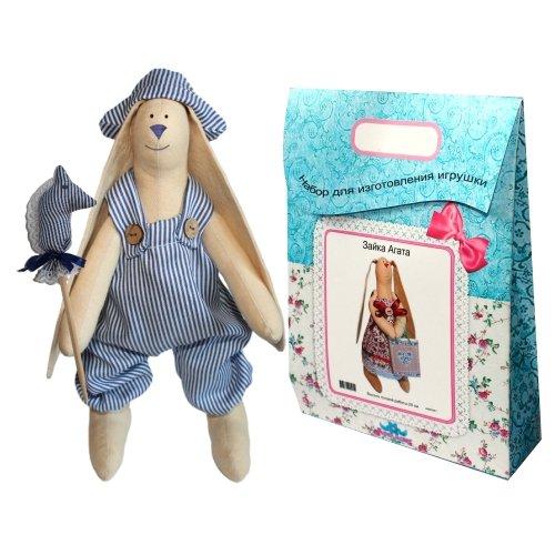 """Подарочный набор для изготовления текстильной игрушки """"Зайка Илюша"""", 29 см"""