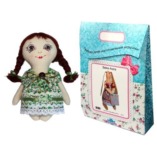 Подарочный набор для изготовления текстильной игрушки Любочка, 22 см игрушки лол куклы цена