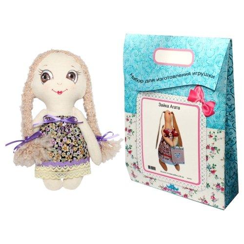 Подарочный набор для изготовления текстильной игрушки Лерочка, 22 см игрушки лол куклы цена