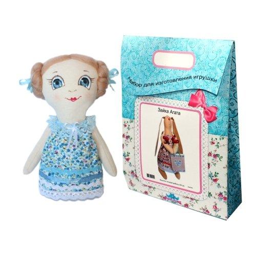 Подарочный набор для изготовления текстильной игрушки Леночка, 22 см игрушки лол куклы цена