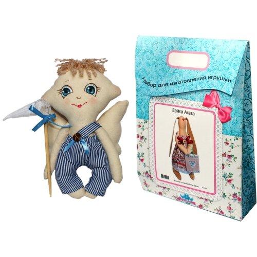Подарочный набор для изготовления текстильной игрушки Сережка, 22 см игрушки лол куклы цена