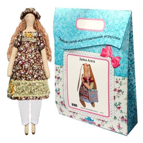 Подарочный набор для изготовления текстильной игрушки  Наталья , 42 см - Игрушки своими руками