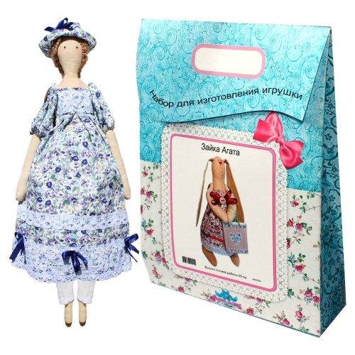 Подарочный набор для изготовления текстильной игрушки  Софья , 42 см - Игрушки своими руками