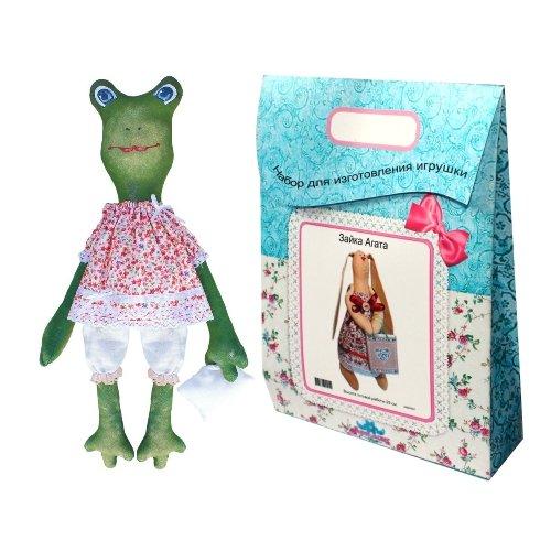 Подарочный набор для изготовления текстильной игрушки Хлоя, 44 см игрушки лол куклы цена