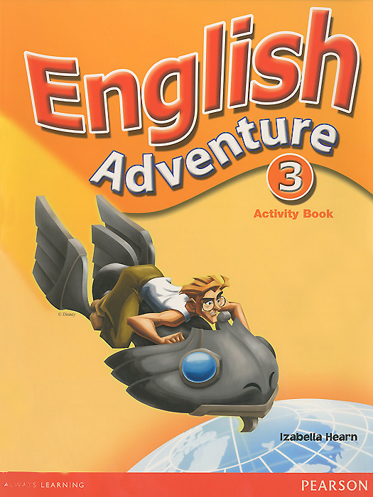 English Adventure 3: Activity Book transformers a fight with underbite activity book level 4