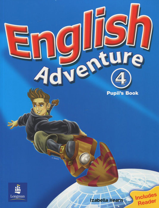English Adventure: Level 4: Pipil's Book mastering english prepositions