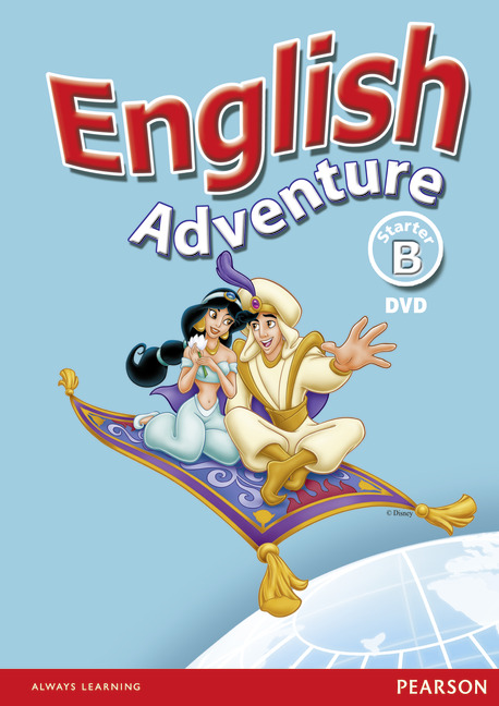English Adventure Starter B DVD mastering english prepositions