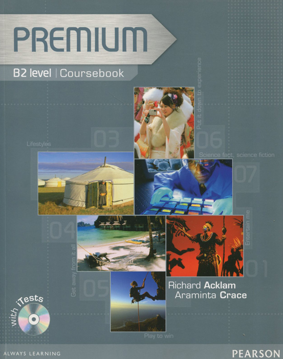 Premium Level B2 Coursebook + CD-ROM