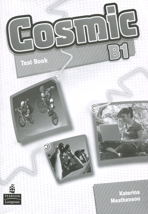Cosmic B1: Test Book