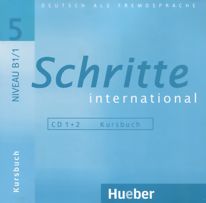 Schritte international 5 (аудиокурс на 2 CD)  цена