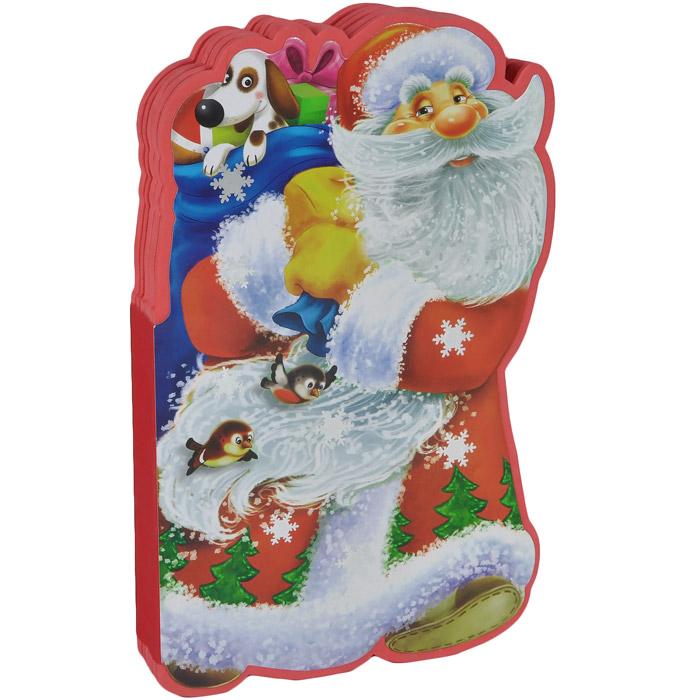 Е. Русакова Дед Мороз марахин в волшебные сани деда мороза книжка вырубка на картоне