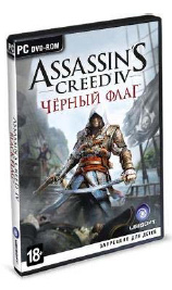 Assassin's Creed 4: Черный флаг