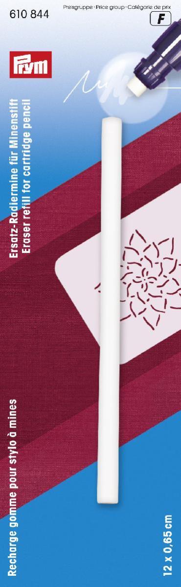 Запасной ластик для механического карандаша Prym610844Запасной ластик для механического карандаша Prym cостоит из трех запасных делимых ластиков по 4 см каждый. Предназначен для швейных работ. Характеристики:Материал: пластик. Цвет:белый. Размер:0,65 см х 0,65 см х 12 см. Размер упаковки:18,5 см х 5,5 см х 1,5 см. Артикул:610844.