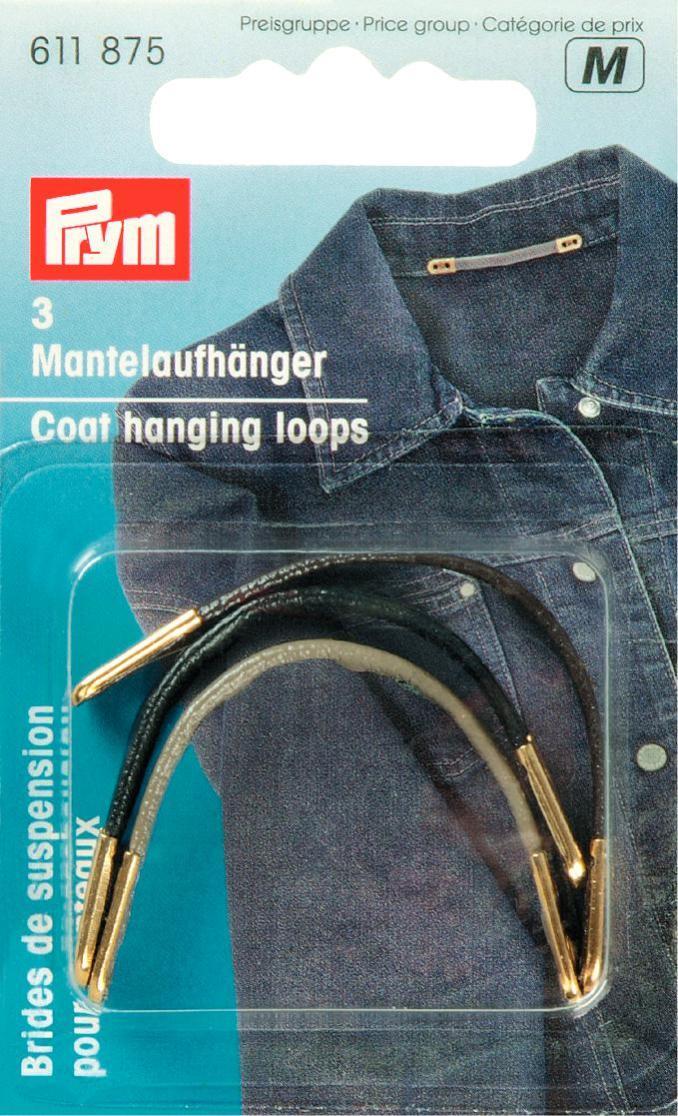 Комплект петель-вешалок для верхней одежды