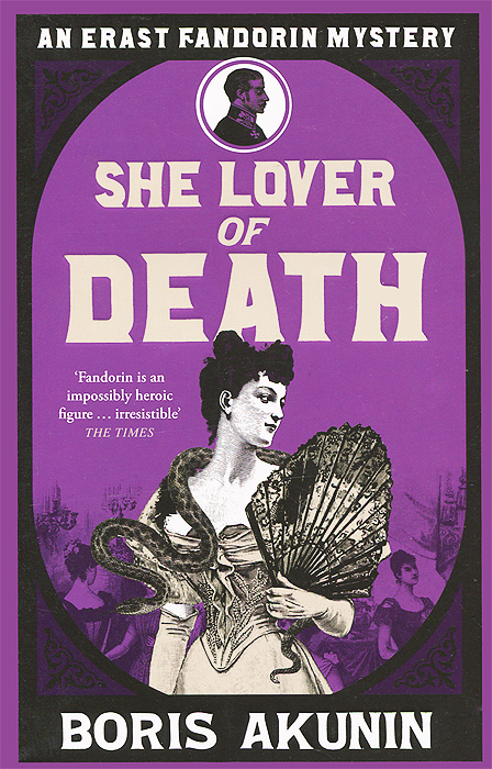 She Lover Of Death