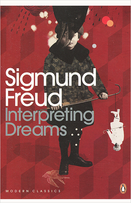 цена на Interpreting Dreams