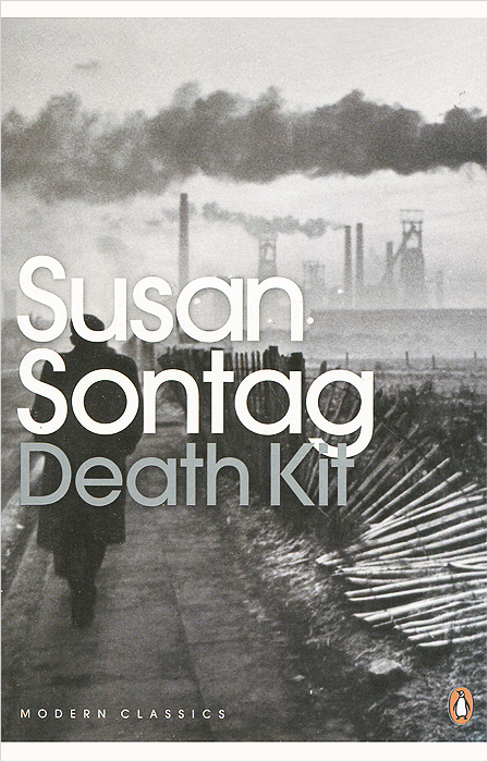 Death Kit the lonely polygamist – a novel