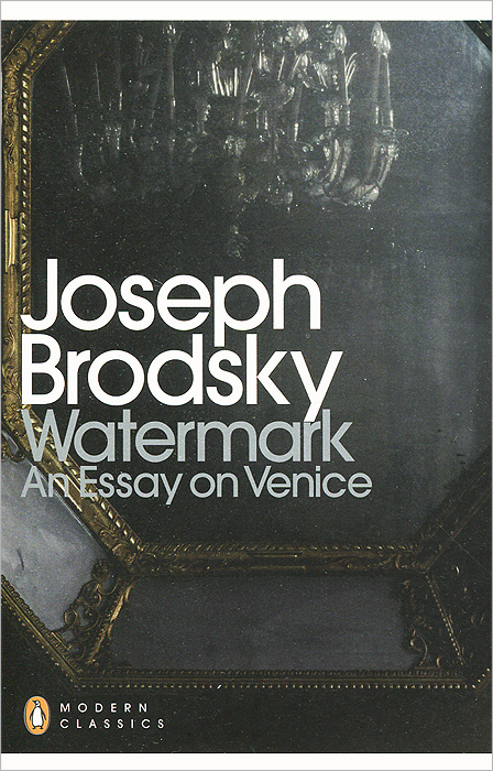 Watermark: An  Essay on Venice