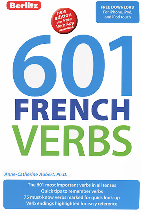 601 French Verbs елена анатольевна васильева english verb tenses for lazybones