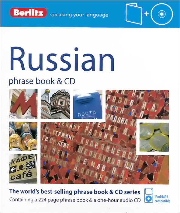 Russian Phrase Book (+ CD) cd foster the people sacred hearts club