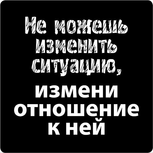Магнит Цитата великих людей №19. 94013 москва магнит