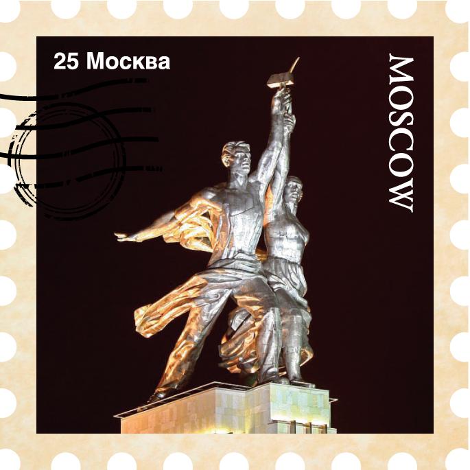 Магнит Марка Москва, цвет: черный. 94046 магнит хочун именинник 6 х 8 см