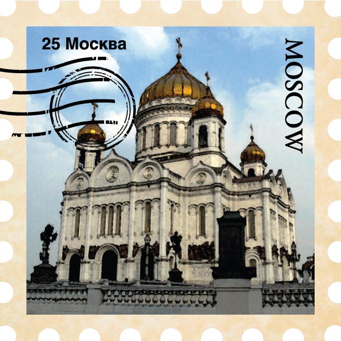 """Магнит """"Марка Москва"""" выполнен из пластика в виде марки с изображением достопримечательности Москвы и надписью """"Москва"""". С задней стороны имеется магнит, с помощью которого можно прикрепить его к любой металлической поверхности. Изделие плотно держится и не падает.   Характеристики:  Материал: пластик, магнит. Цвет: бежевый. Размер магнита (ДхШхВ): 5,5 см х 0,1 см х 5,5 см. Размер упаковки: 6,5 см х 0,1 см х 8 см. Артикул: 94053."""