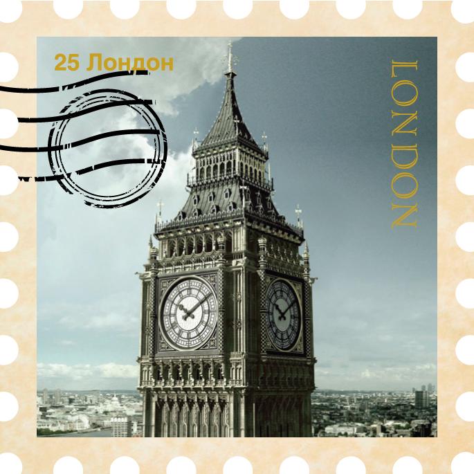 """Магнит """"Марка London"""" выполнен из пластика в виде марки с надписью """"London"""". С задней стороны имеется магнит, с помощью которого можно прикрепить его к любой металлической поверхности. Изделие плотно держится и не падает. Характеристики:Материал: пластик, магнит. Цвет: серый, зеленый. Размер магнита (ДхШхВ): 5,5 см х 5,5 см х 0,1 см. Размер упаковки: 6,5 см х 8 см х 0,1 см. Артикул: 94055."""