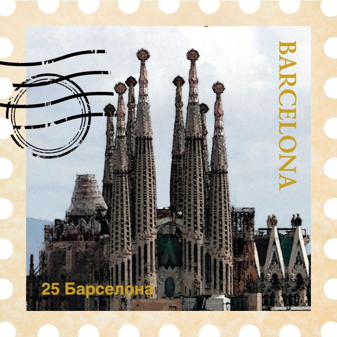 Магнит Марка Barcelona, цвет: серый. 9405894058Магнит Марка Barcelona выполнен из пластика в виде марки с надписью Barcelona. С задней стороны имеется магнит, с помощью которого можно прикрепить его к любой металлической поверхности. Изделие плотно держится и не падает. Характеристики:Материал: пластик, магнит. Цвет: серый. Размер магнита (ДхШхВ): 5,5 см х 5,5 см х 0,1 см. Размер упаковки: 6,5 см х 8 см х 0,1 см. Артикул: 94058.