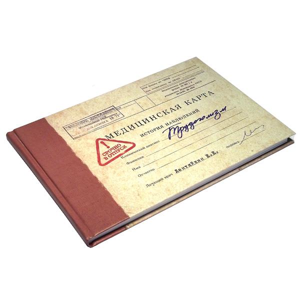 Блокнот-ежедневник Медицинская карта. Трудоголизм. 9490094900Оригинальный блокнот-ежедневник Медицинская карта. Трудоголизм в твердом переплете идеально подходит для ежедневных пометок и записей. Обложка, выполненная из плотного картона, оформлена в виде медицинской карты с клиническим диагнозом - трудоголизм. Внутри содержится блок с разлинованными листами белого цвета. Листы оформлены разметкой. На каждой странице имеется три столбца: уже проставленное время с 9.00 до 21.00, пустые поля для записи плана мероприятий на день и успехи (результаты). Листы не датированы, что позволяет распределять информацию любым удобным образом, без жесткой привязки к календарю. Блокнот идеально подойдет для планирования своего дня. Блокнот очень компактный, его удобно носить с собой в сумке. Он всегда будет под рукой, когда необходимо что-то записать. Характеристики: Материал: картон, бумага. Цвет: бежевый, коричневый. Размер блокнота (ДхШхВ): 20,5 см х 13,5 см х 1 см. Артикул: 94900.