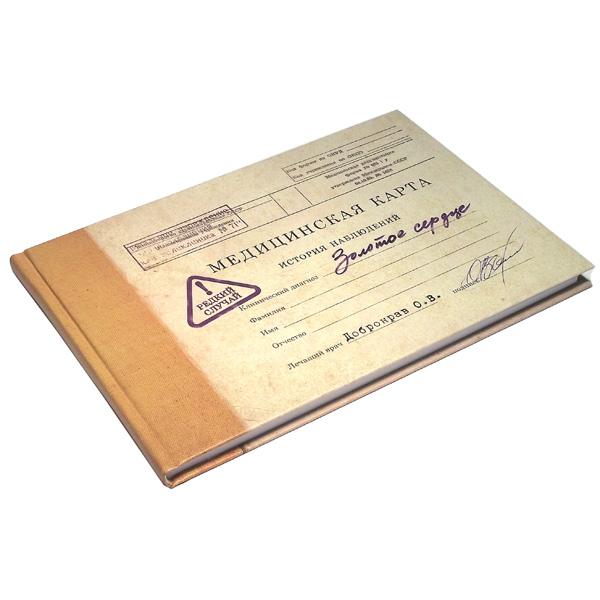 Блокнот-ежедневник Медицинская карта. Золотое сердце. 9490294902Оригинальный блокнот-ежедневник Медицинская карта. Золотое сердце в твердом переплете идеально подходит для ежедневных пометок и записей. Обложка, выполненная из плотного картона, оформлена в виде медицинской карты с клиническим диагнозом - трудоголизм. Внутри содержится блок с разлинованными листами белого цвета. Листы оформлены разметкой. На каждой странице имеется три столбца: уже проставленное время с 9.00 до 21.00, пустые поля для записи плана мероприятий на день и успехи (результаты). Листы не датированы, что позволяет распределять информацию любым удобным образом, без жесткой привязки к календарю. Блокнот идеально подойдет для планирования своего дня. Блокнот очень компактный, его удобно носить с собой в сумке. Он всегда будет под рукой, когда необходимо что-то записать. Характеристики: Материал: картон, бумага. Цвет: бежевый, желтый. Размер блокнота (ДхШхВ): 20,5 см х 13,5 см х 1 см. Артикул: 94902.