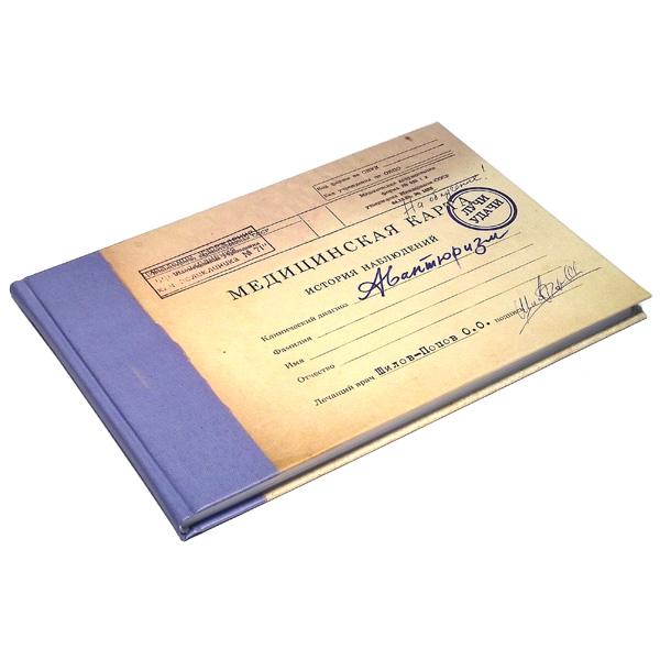 Блокнот-ежедневник Медицинская карта. Авантюризм. 9490494904Оригинальный блокнот-ежедневник Медицинская карта. Авантюризм в твердом переплете идеально подходит для ежедневных пометок и записей. Обложка, выполненная из плотного картона, оформлена в виде медицинской карты с диагнозом - авантюризм. Внутри содержится блок с разлинованными листами белого цвета. Листы оформлены разметкой. На каждой странице имеется три столбца: уже проставленное время с 9.00 до 21.00, пустые поля для записи плана мероприятий на день и успехи (результаты). Листы не датированы, что позволяет распределять информацию любым удобным образом, без жесткой привязки к календарю. Можно использовать блокнот для планирования своего дня. Блокнот очень компактный, его удобно носить с собой в сумке. Он всегда будет под рукой, когда необходимо что-то записать. Характеристики: Материал: картон, бумага. Цвет: бежевый, голубой. Размер блокнота (ДхШхВ): 20,5 см х 1 см х 13,8 см. Артикул: 94904.