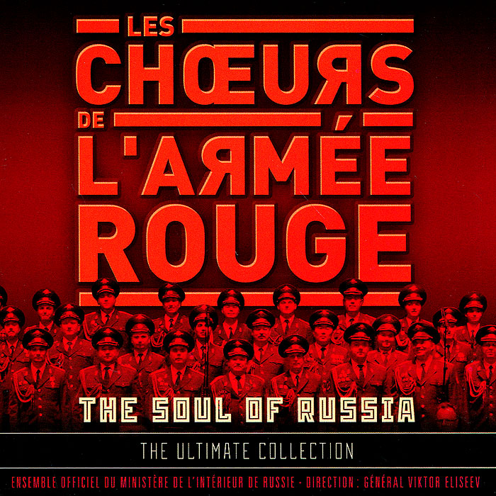 Les Choeurs De L'Armee Rouge Les Choeurs De L'Armee Rouge. The Soul Of Russia. Ultimate Collection (2 CD) bazin rené the children of alsace les oberlés