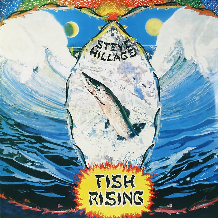 Стив Хилледж Steve Hillage. Fish Rising (LP)