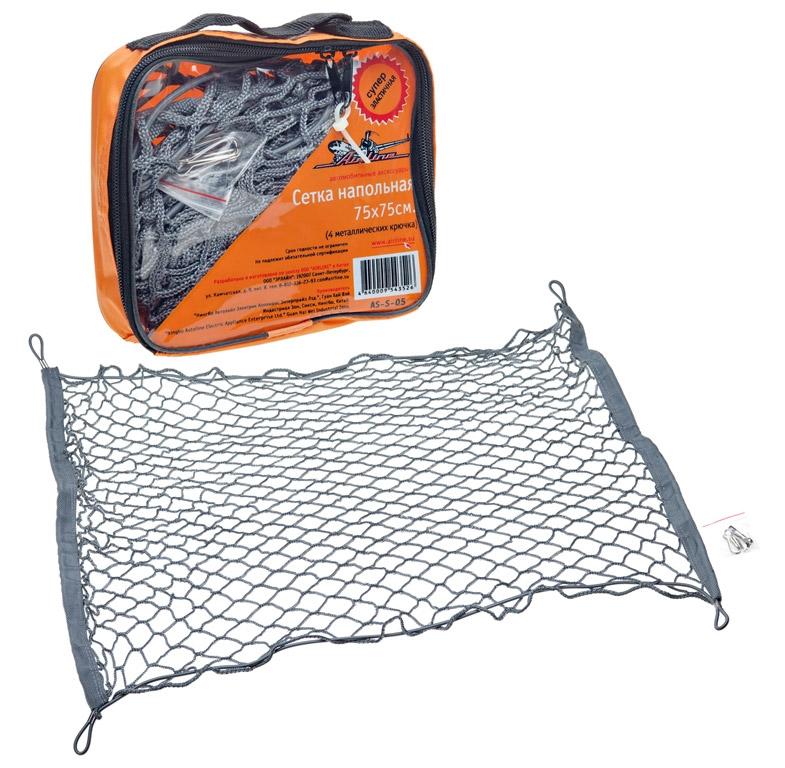 AIRLINE Сетка напольная, 75 см х 75 см, 4 крючкаAS-S-05Напольные сетки надежно прижимают груз к полу багажника, что исключает перемещение груза, в результате отсутствует шум, обычно возникающий при движении автомобиля. Характеристики:Материал: металл, резина, текстиль. Количество крючков: 4 шт. Размер сетки: 75 см х 75 см. Размер упаковки: 20 см х 17 см х 5 см.