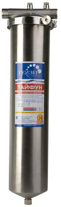 Фильтр магистральный Гейзер Тайфун 20 BB32067Универсальный магистральный бытовой фильтр Гейзер Тайфун 20ВВ для горячей и холодной воды. Очищает до питьевого качества холодную воду в квартире от солей жесткости (умягчает воду), железа (обезжелезивание) и тяжелых металлов, нефтепродуктов, хлора, посторонних запахов, частиц ржавчины и других механических примесей. Комплексная очистка горячей и холодной воды магистральным фильтром картриджем Арагон 3. Очистка холодной воды до питьевого уровня. Бытовой фильтр Гейзер Тайфун адаптирован под мировой стандарт картриджей Big Blue 10, 20. Сочетание в одном бытовом фильтре разных способов очистки воды - механическая фильтрация от нерастворимых частиц и удаление растворенных химических примесей за счет ионного обмена и сорбции. Устранение накипи безреагентным методом за счет эффекта «квазиумягчения». Увеличенный срок службы системы очистки и отсутствие коррозии внутренних элементов, благодаря применению специальной нержавеющей стали марки 304L. Высокая надежность бытового фильтра. Гейзер Тайфун рассчитан на многолетнюю работу на горячей воде даже в условиях перепадов давления. Бактериостатический эффект за счет активного серебра в металлической форме. Дополнительная экономия на обслуживании фильтра для воды, поскольку картридж Арагон 3 может использоваться многократно (регенерируется в домашних условиях). Простота подключения системы очистки воды к магистрали и замена сменного картриджа без применения дополнительных ключей. Специальный клапан для сброса избыточного давления и отверстие для слива отфильтрованных осадков. Преимущества фильтра Гейзер Тайфун 20ВВ: Антисброс – картридж Арагон 3 не пропустит загрязнения в очищенную воду и наглядно покажет, когда пора его менять: напор воды резко уменьшится. Хомутовое соединение позволит быстро заменить картридж. Полное удаление хлора, запахов, железа и химических примесей. ЭФФЕКТИВНОСТЬ ОЧИСТКИ ОСНОВНЫХ ПРИМЕСЕЙ. Взвешенные примеси (ржавчина, песок, водоросли, другие частицы) более 2 