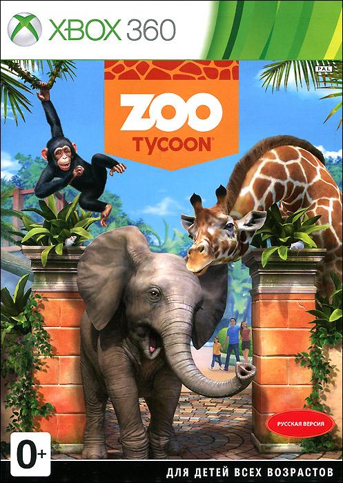 Zoo Tycoon (Xbox 360) купить игры лицензионные на xbox 360