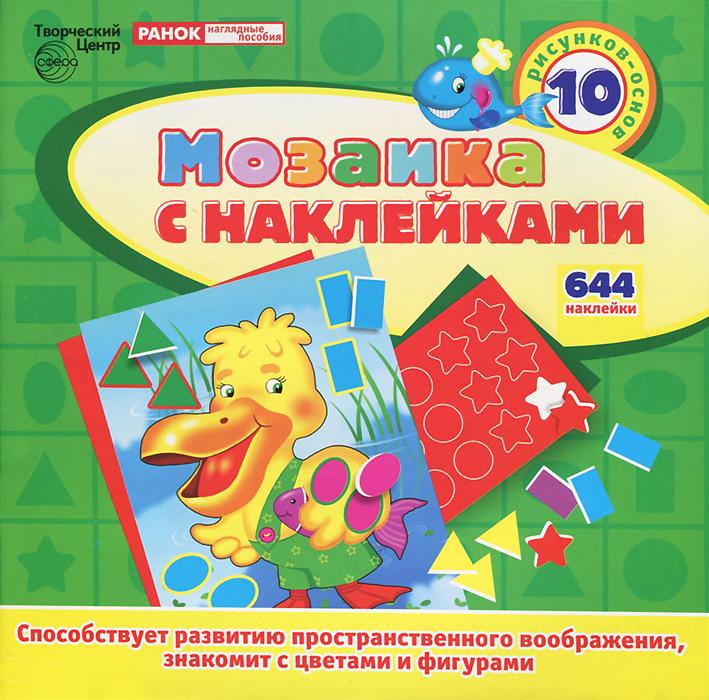 Пеликан. Мозаика с наклейками детские наклейки мозаика синтез кружочки наклей правильно