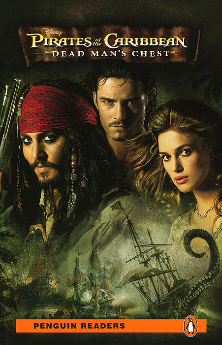 Pirates of the Caribbean: Dead Man's Chest: Level 3 indiana jones and the army of the dead