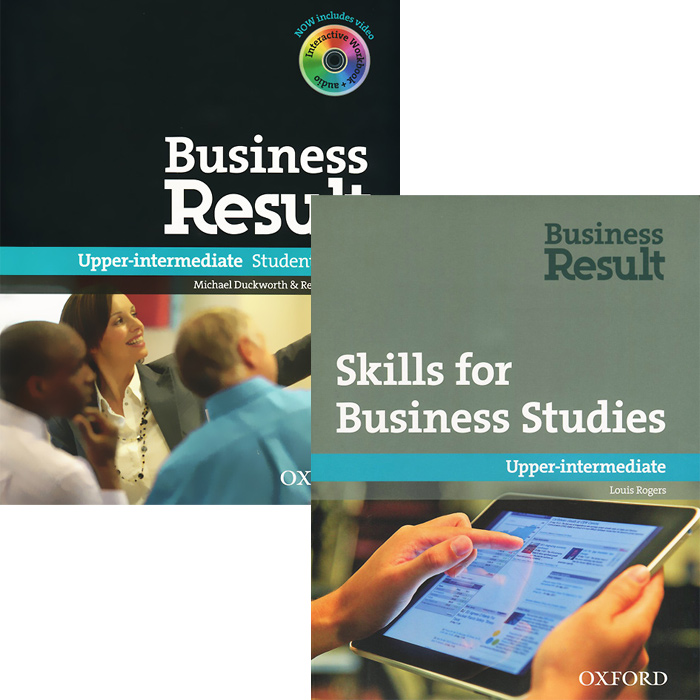 Business Result: Skills for Business Studies (комплект из 2 книг + DVD-ROM) business result skills for business studies комплект из 2 книг dvd rom