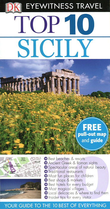 Sicily: Top 10 muse the road to the top