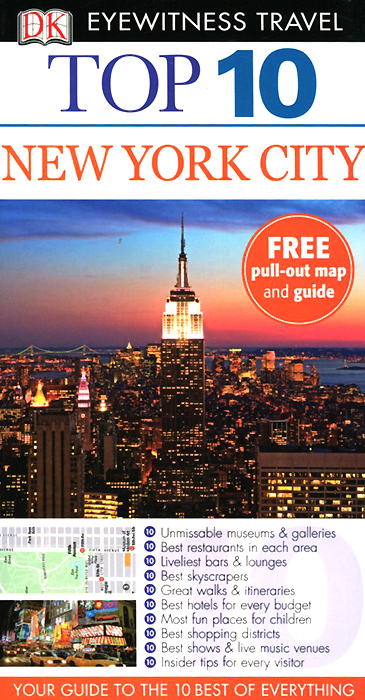 New York City: Top 10 eve zibart the unofficial guide® to new york city