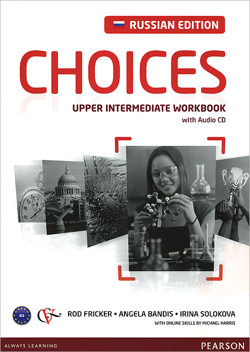 Choices: Upper Intermediate: Workbook: Russian Edition / Английский язык. Рабочая тетрадь (+ CD) evans v new round up 5 teacher's book грамматика английского языка russian edition with audio cd 2 edition