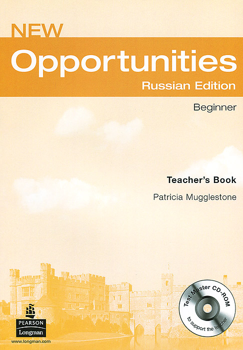 New Opportunities: Beginner: Teacher's Book (+ CD-ROM) new opportunities russian edition elementary test book