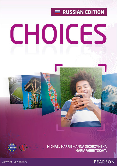 Choices: Intermediate Student's Book / Английский язык. Учебное пособие choices pre intermediate teacher s book dvd rom