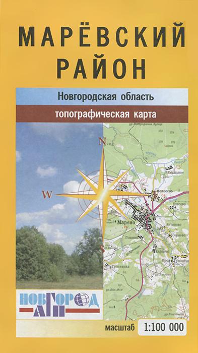 Маревский район. Новгородская область. Топографическая карта