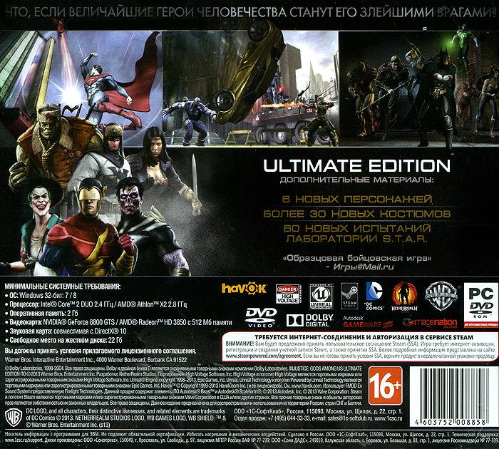 Injustice:  Gods Among Us.  Ultimate Edition NetherRealm Studios