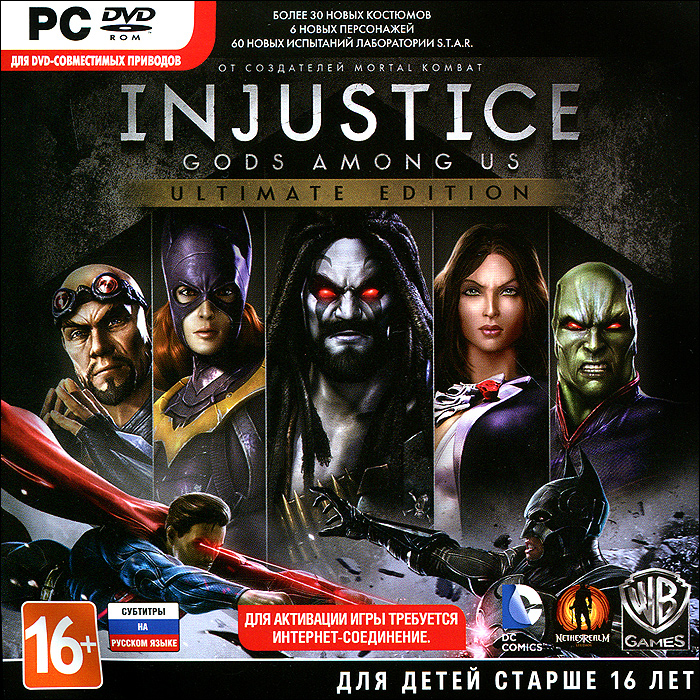 все цены на  Injustice: Gods Among Us. Ultimate Edition  онлайн