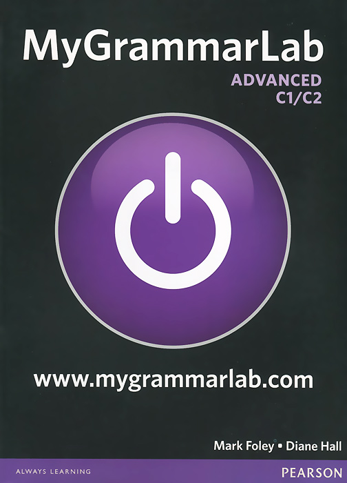 My Grammar Lab: Level Advanced my grammar lab advanced level with key