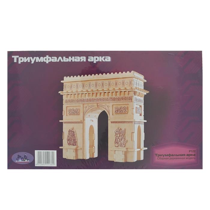 Wooden Toys Сборная модель Триумфальная арка play toys сборная снего песочная лопатка 70 см